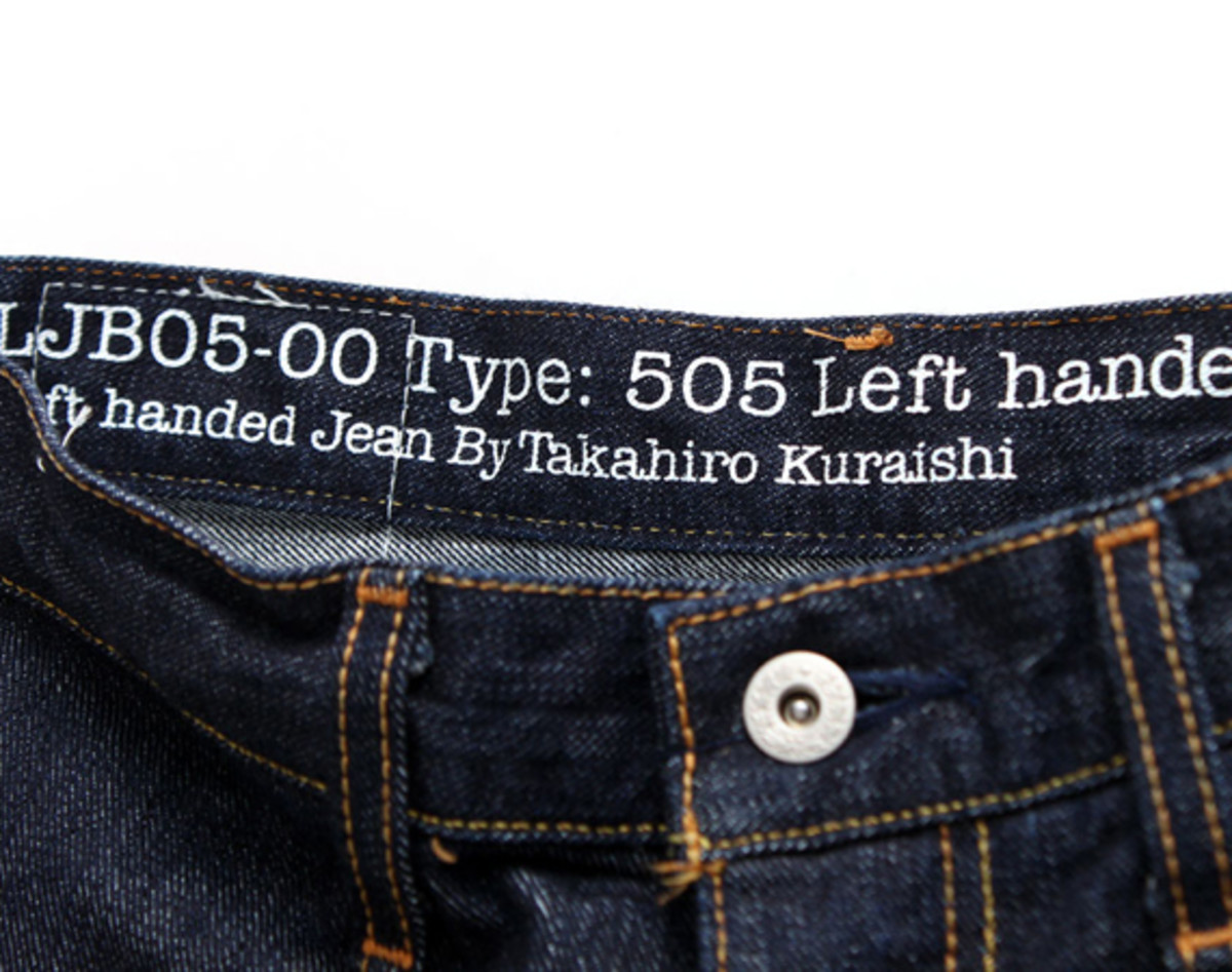 505-jeans-04