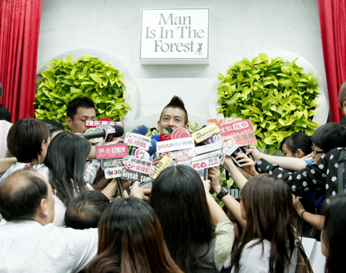 CLOT x Disney  Man Is In The Forest  Taipei | Event Recap