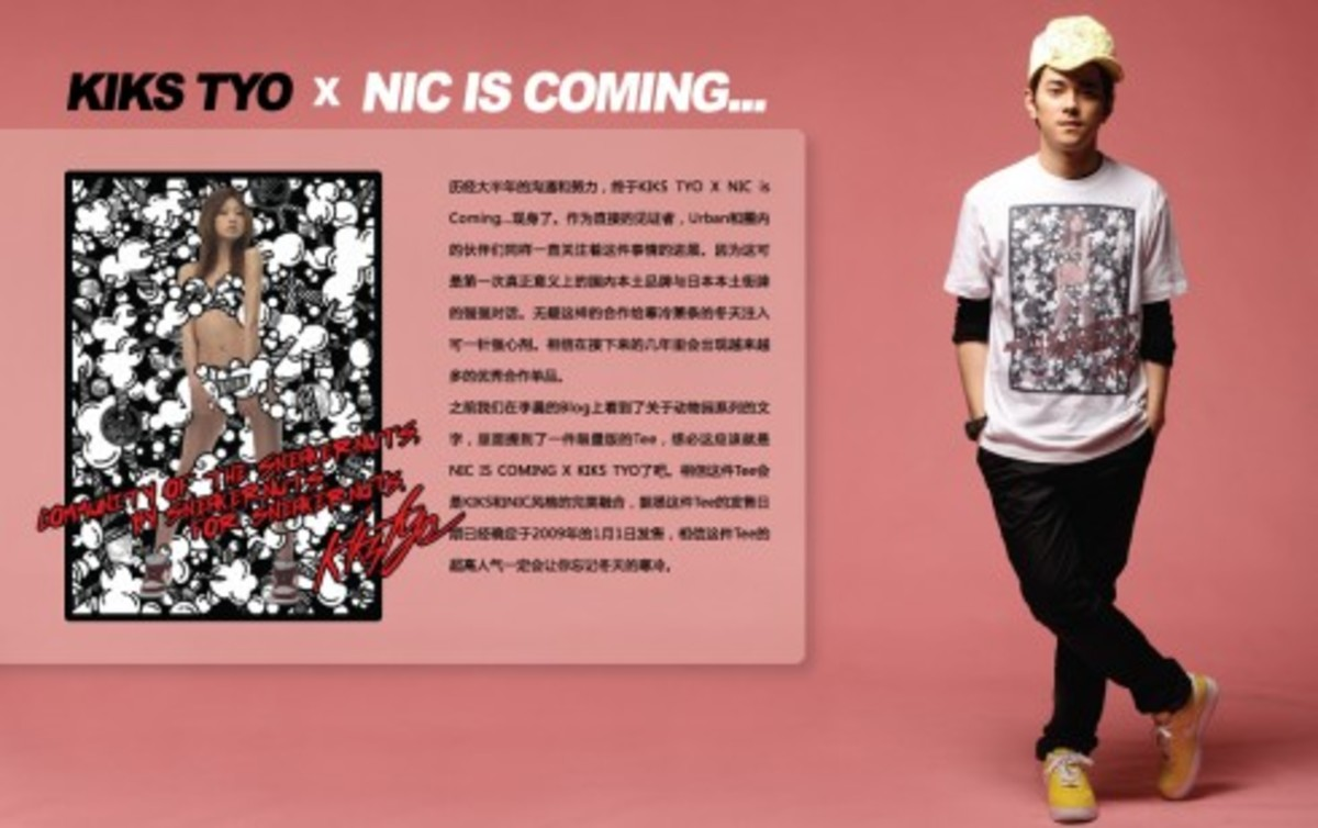 Nic is Coming x KIKS TYO - Collaboration T-Shirt - 1