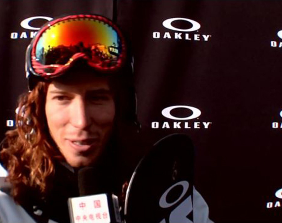 shaun white air_and_style_beijing_2011_2