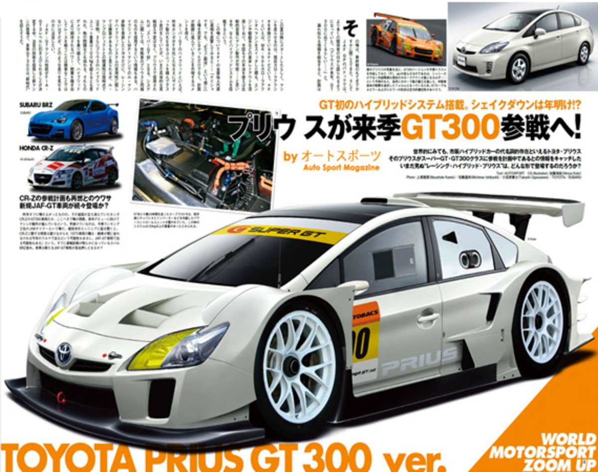 toyota-prius-gt300-supergt-00a