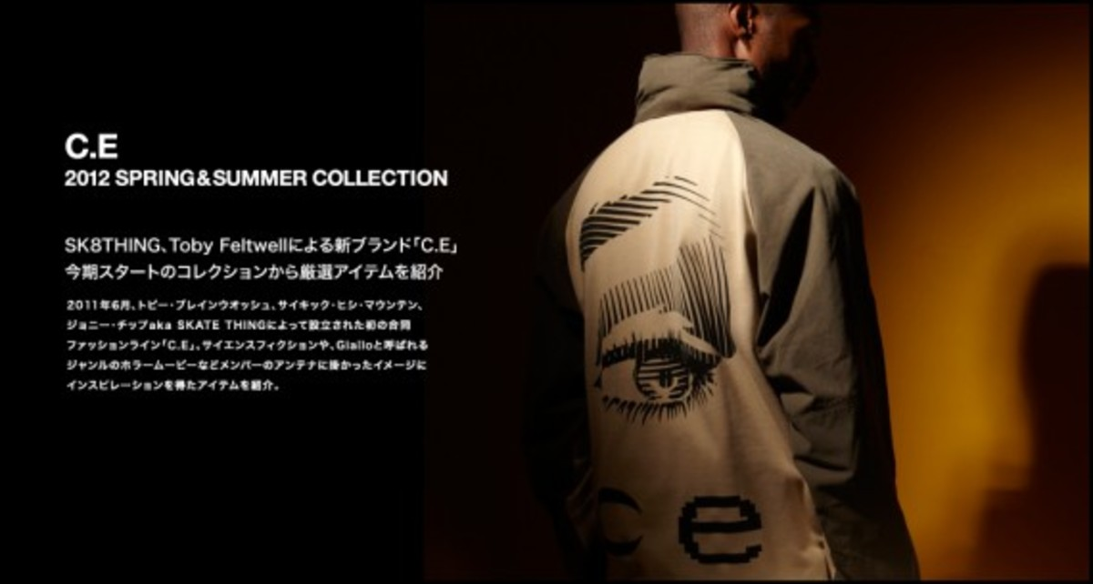 ce-spring-summer-2012-collection-09