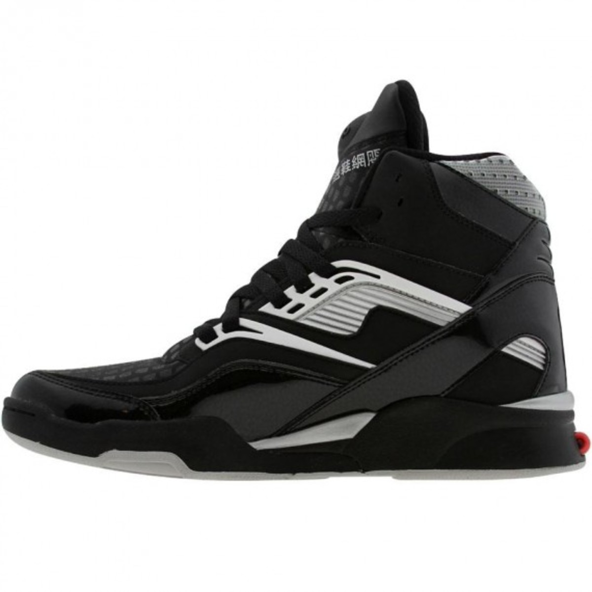 pick-your-shoes-reebok-twilight-zone-pump-bberry-05