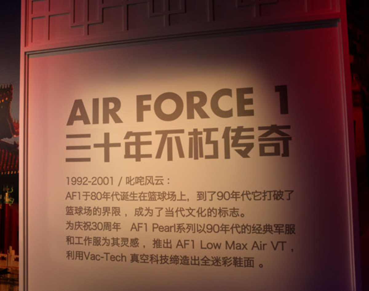 nike-air-force-1-one-of-the-ones-02