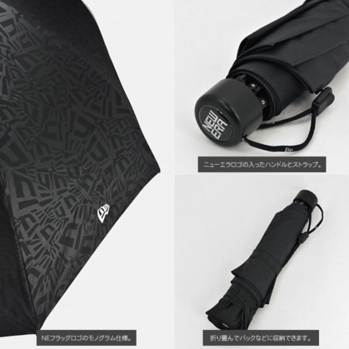new-era-folding-umbrella-04