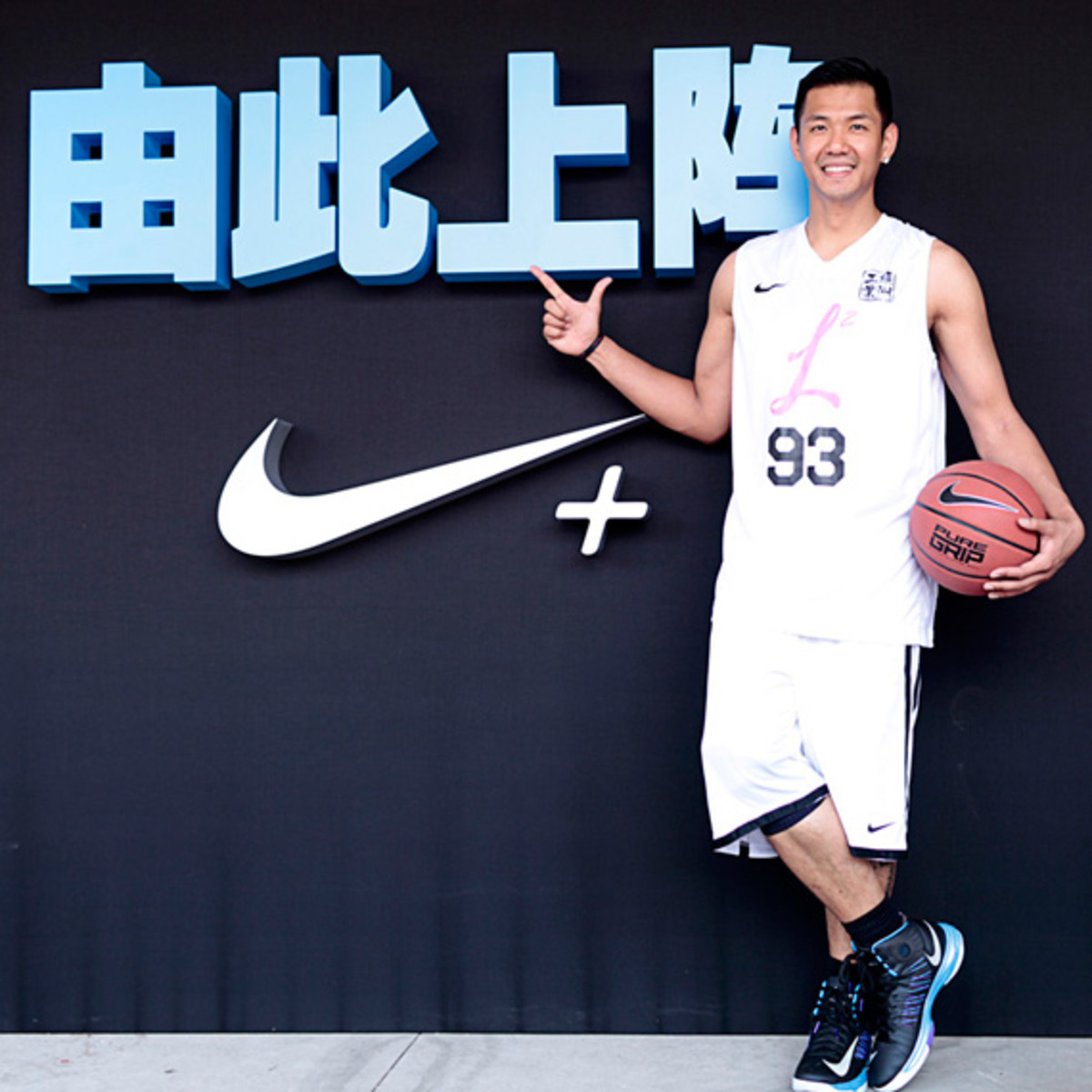 nike-plus-demo-day-shanghai-china-10