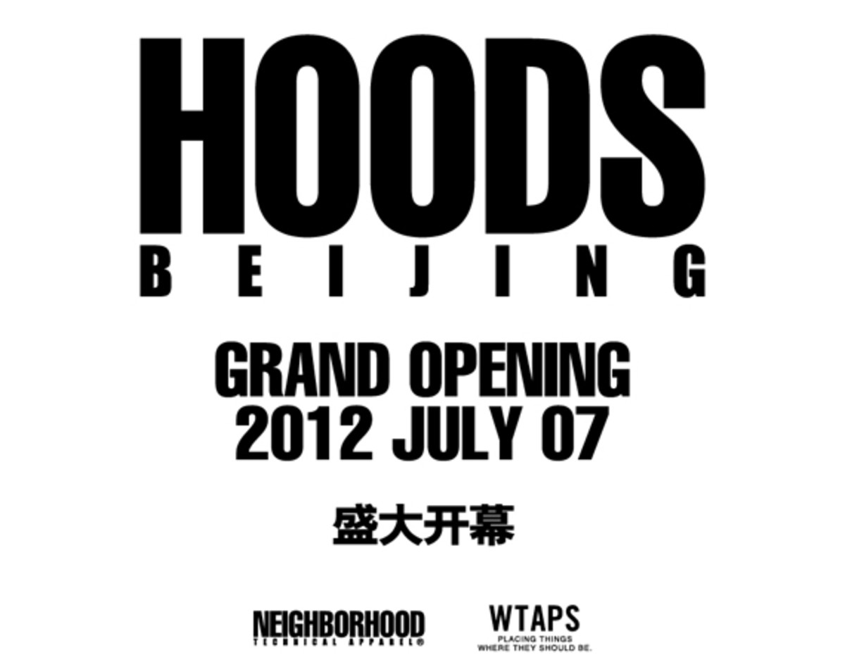 hoods-beijing-capsule-collection-00