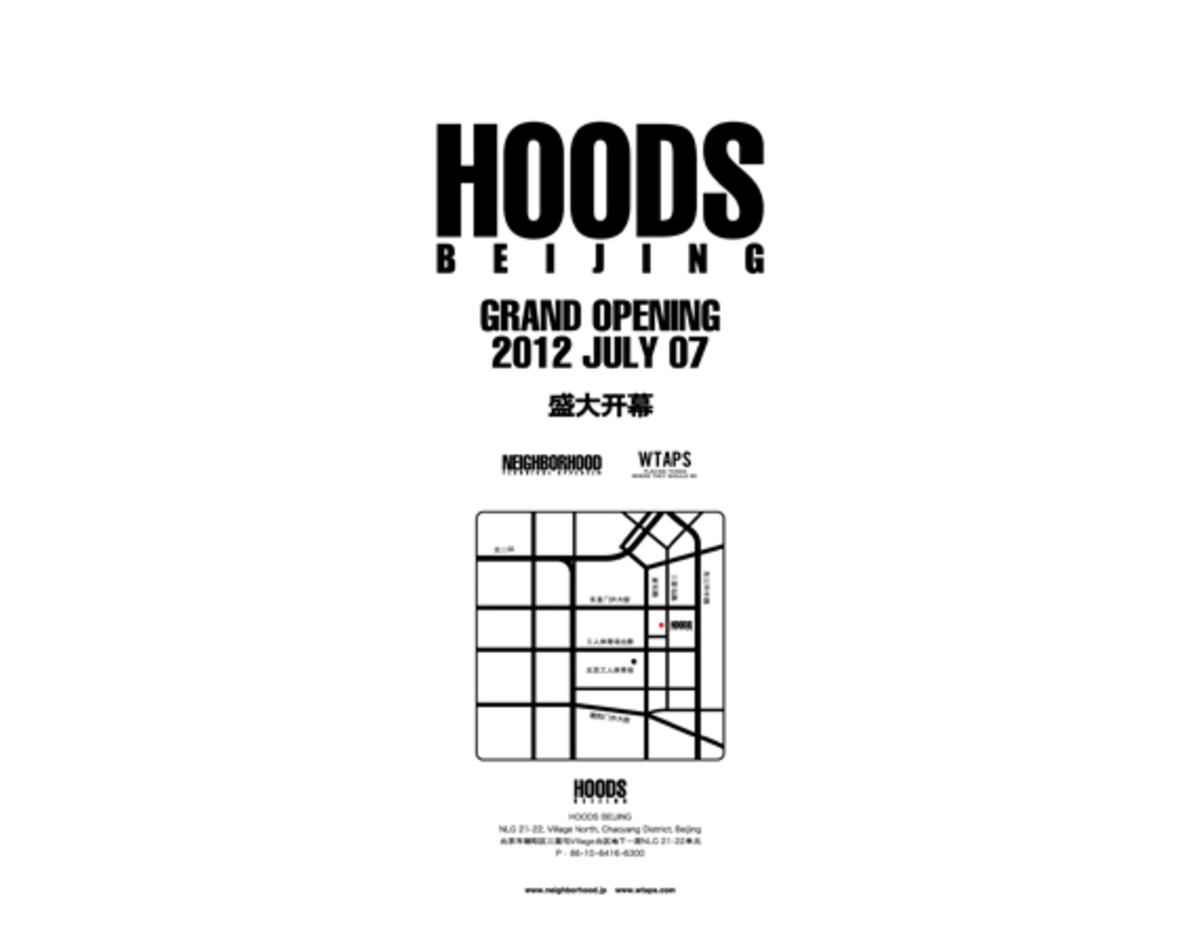 hoods-beijing-capsule-collection-12