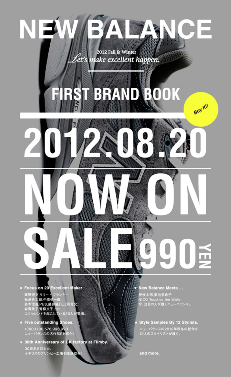 new-balance-book-by-houyhnhnm-02