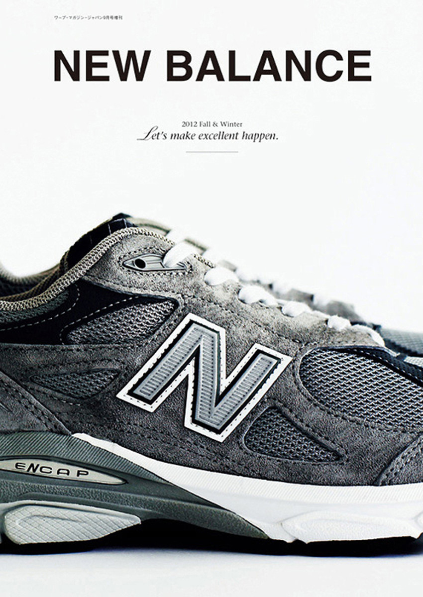 new-balance-book-by-houyhnhnm-01