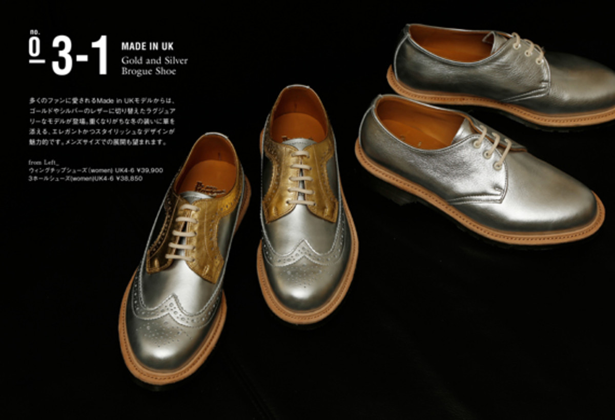 dr-martens-fall-winter-2012-collection-04