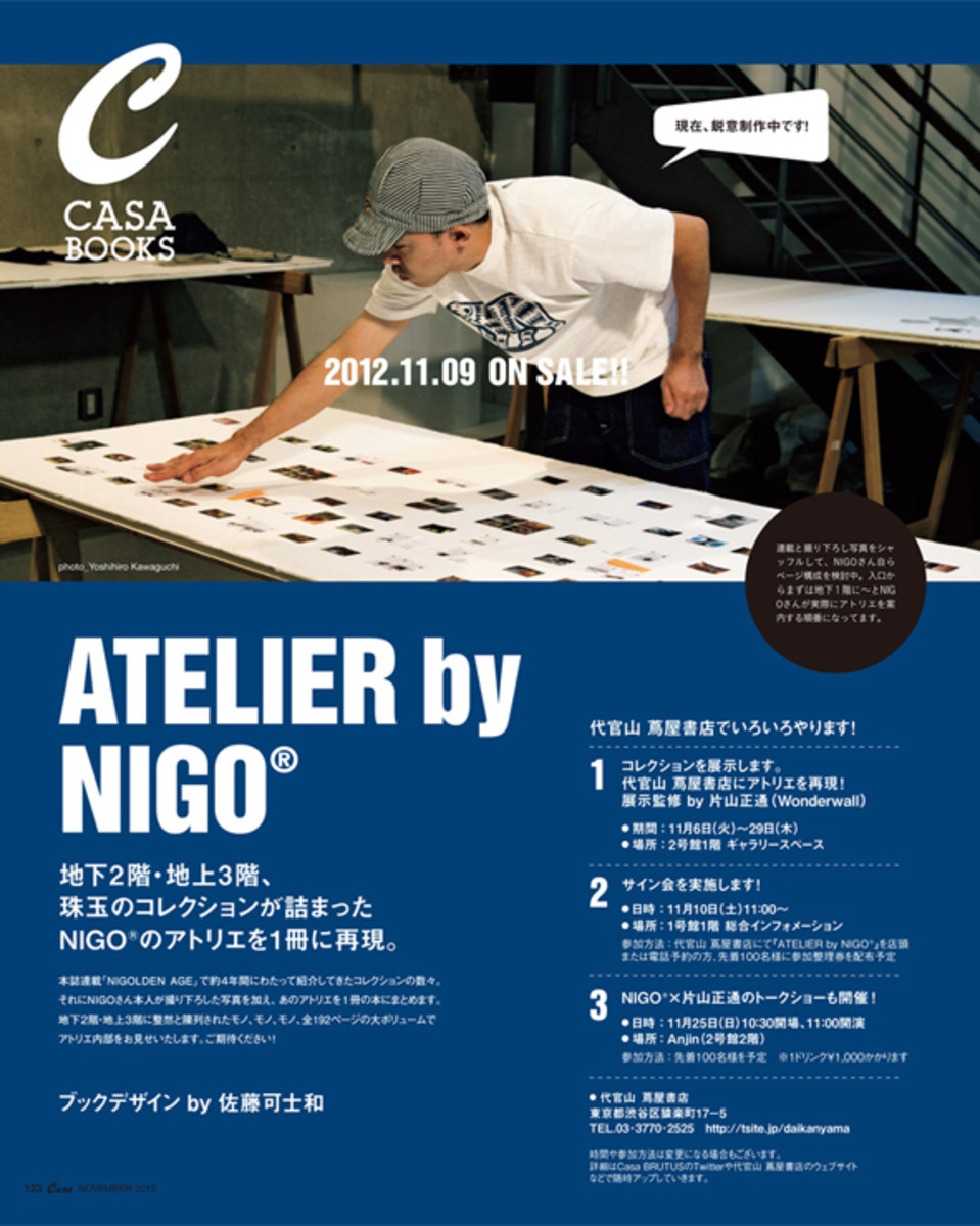 atelier-by-nigo-book-01