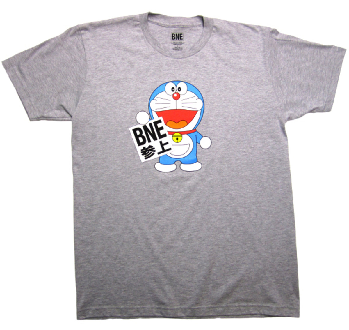 bne-water-foundation-fukushima-relief-collection-02