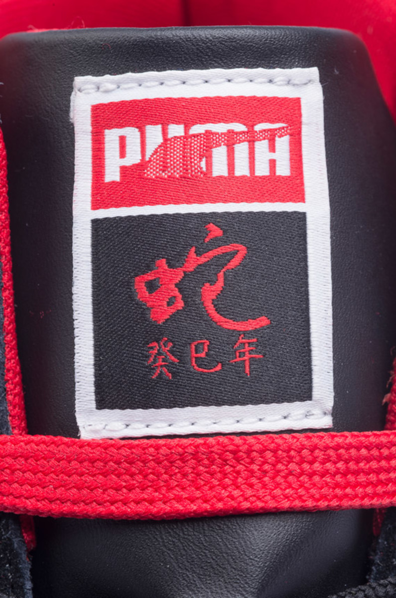 puma-mid-commercial-chinese-new-year-of-the-snake-21