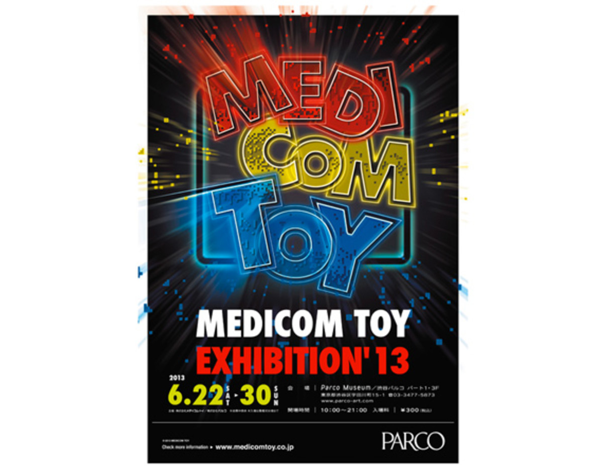 main-medicom-toy-exhibition-2013