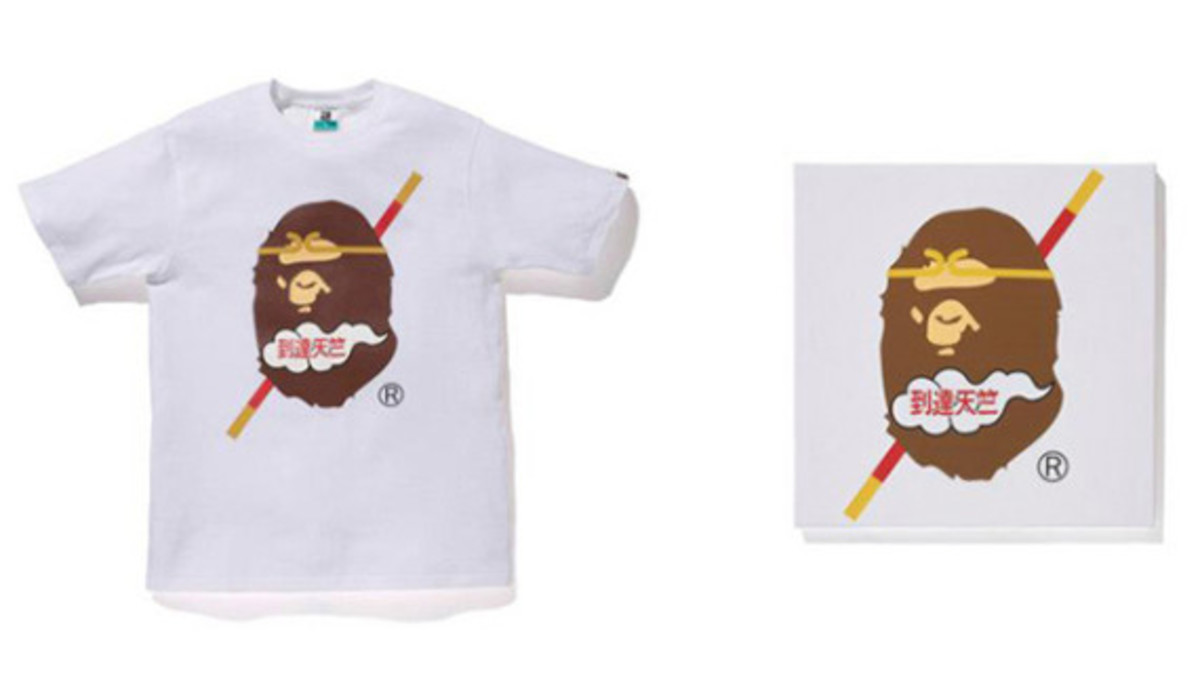a-bathing-ape-20th-anniversary-artist-and-celebrity-collaborations-14