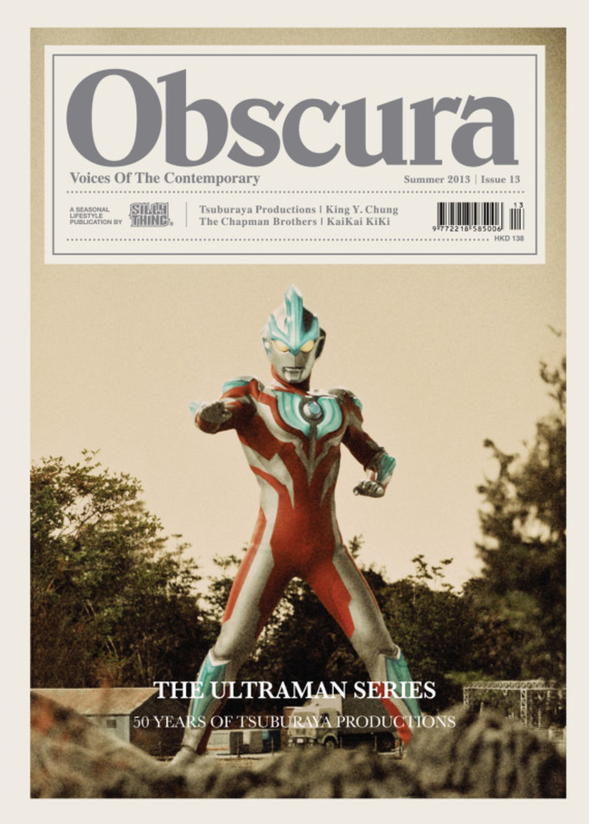 obscura-magazine-2013-summer-issue-ultraman-series-02