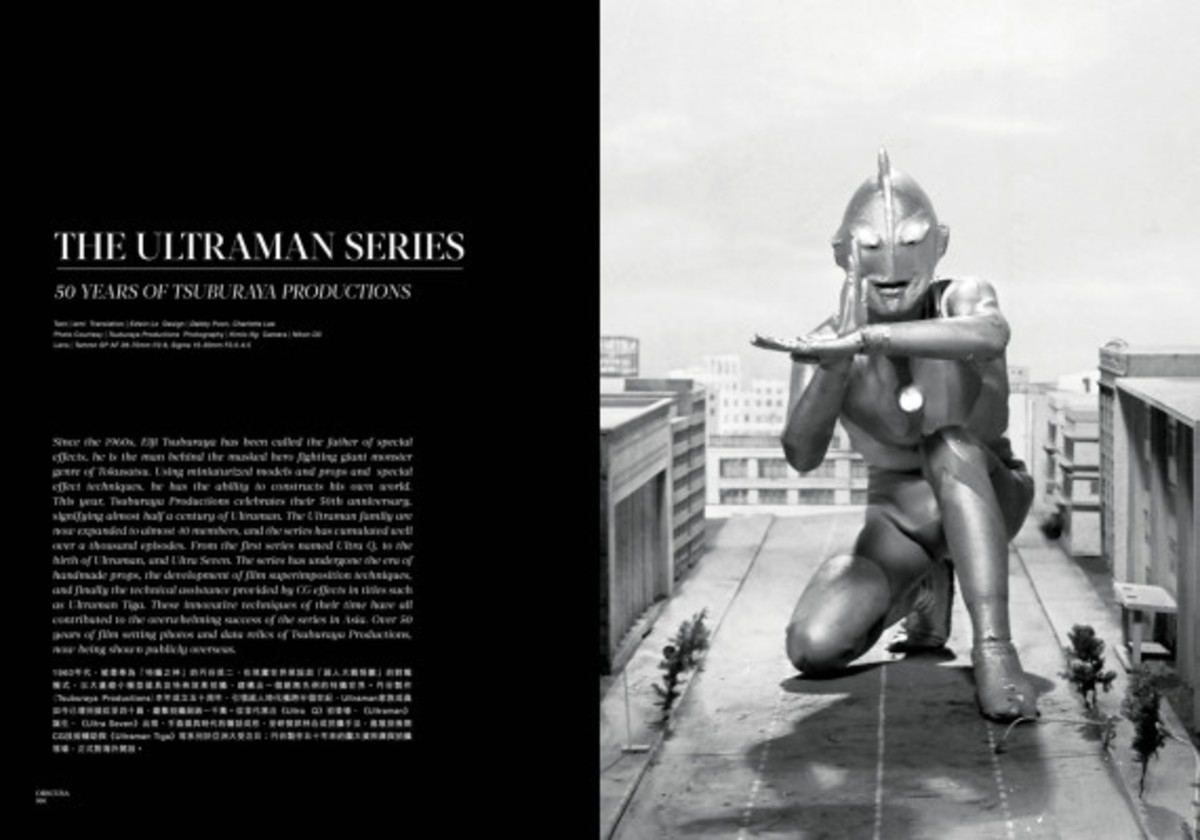 obscura-magazine-2013-summer-issue-ultraman-series-03