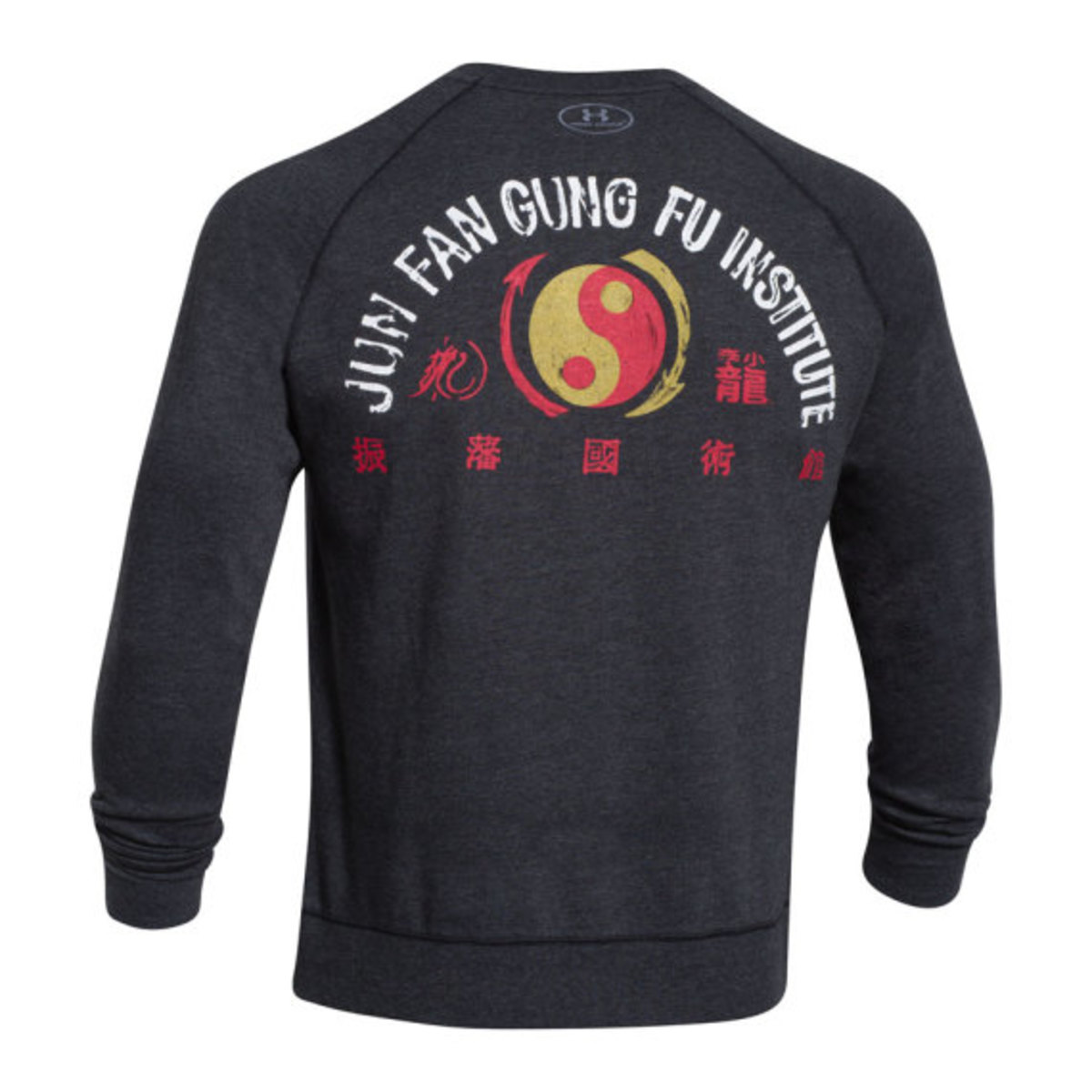 under-armour-roots-of-right-bruce-lee-collection-05