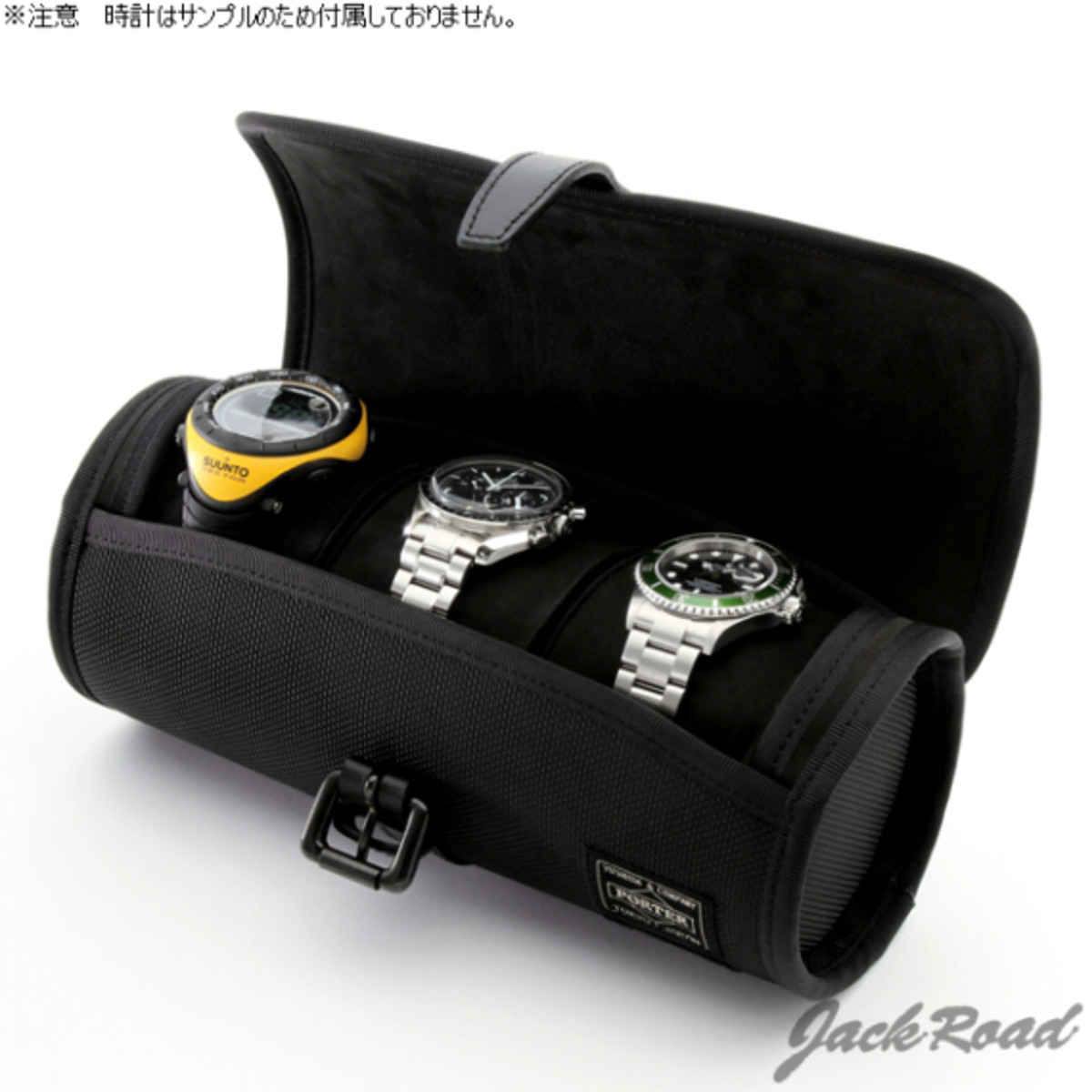 jack-road-porter-watch-carrying-case-14