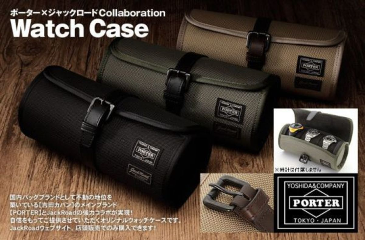 jack-road-porter-watch-carrying-case-02