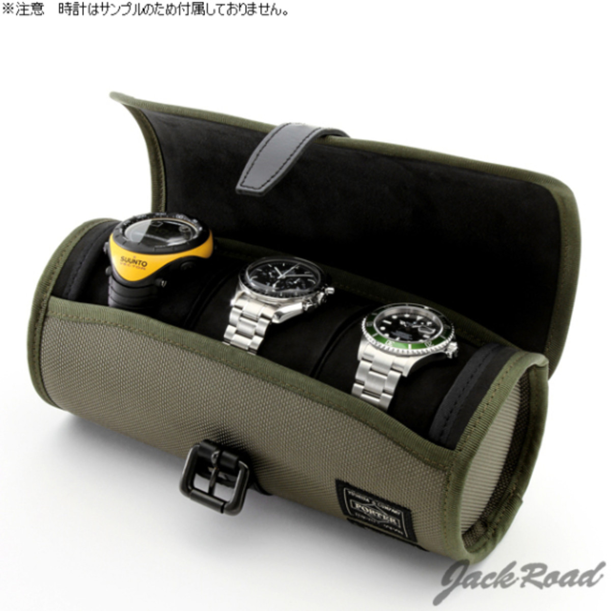 jack-road-porter-watch-carrying-case-08