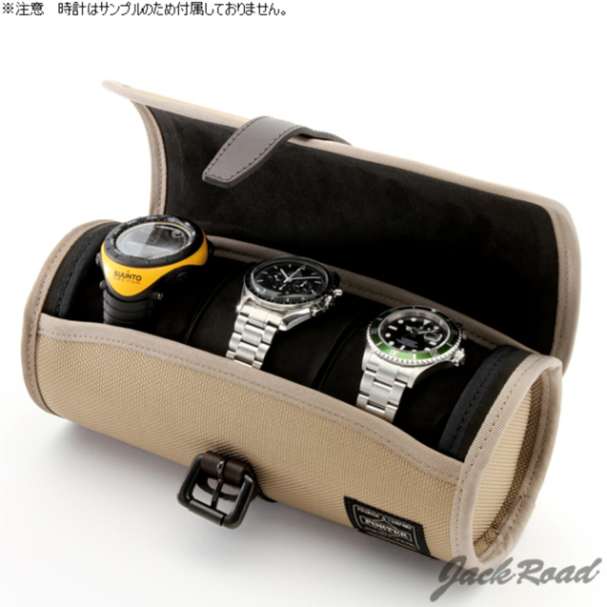 jack-road-porter-watch-carrying-case-19