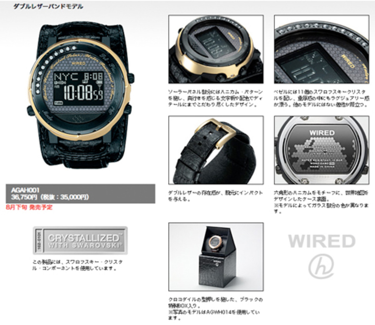 WIRED h - Double Leather Band Watches - Freshness Mag