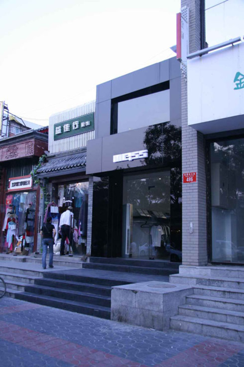 Store Review: MESS [Black Cube] Beijing - 11