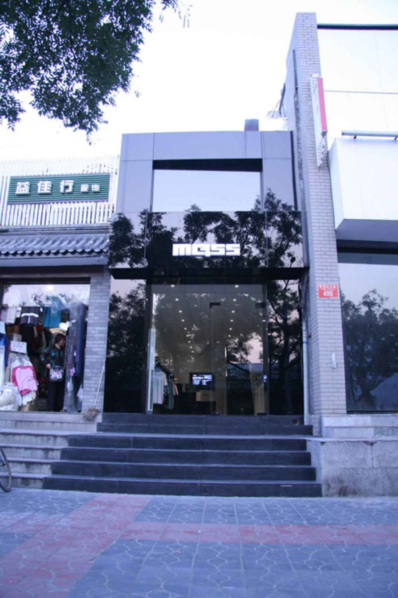 Store Review: MESS [Black Cube] Beijing - 10