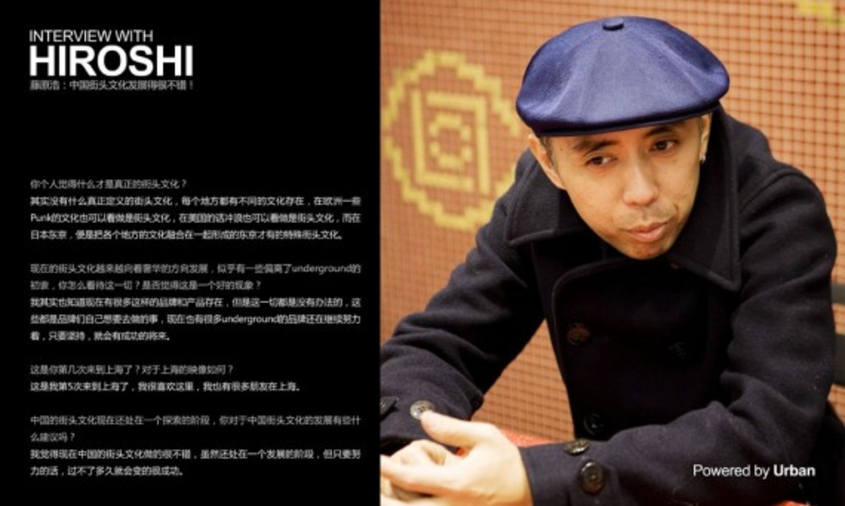 urban-feature-interview-with-hiroshi-2