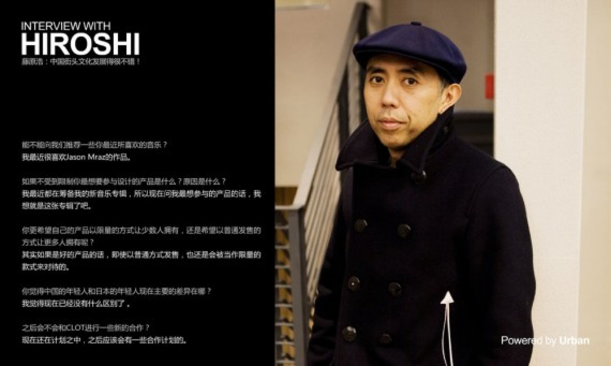 urban-feature-interview-with-hiroshi-4