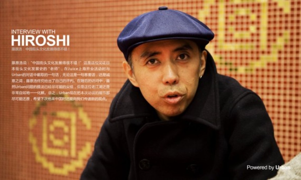 urban-feature-interview-with-hiroshi-1