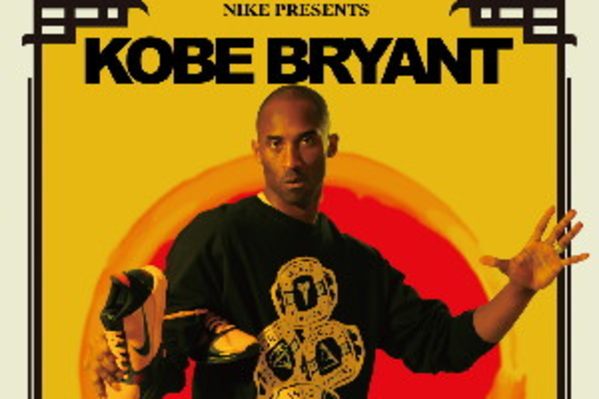official photos 8ee3b c5ed4 Nike Zoom Kobe V x Bruce Lee   Promotional Posters - Freshness Mag