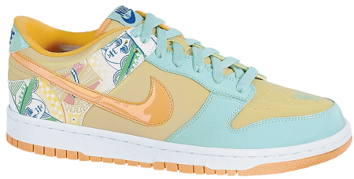 The Collection Royale - Serena Williams Dunk Low - 0