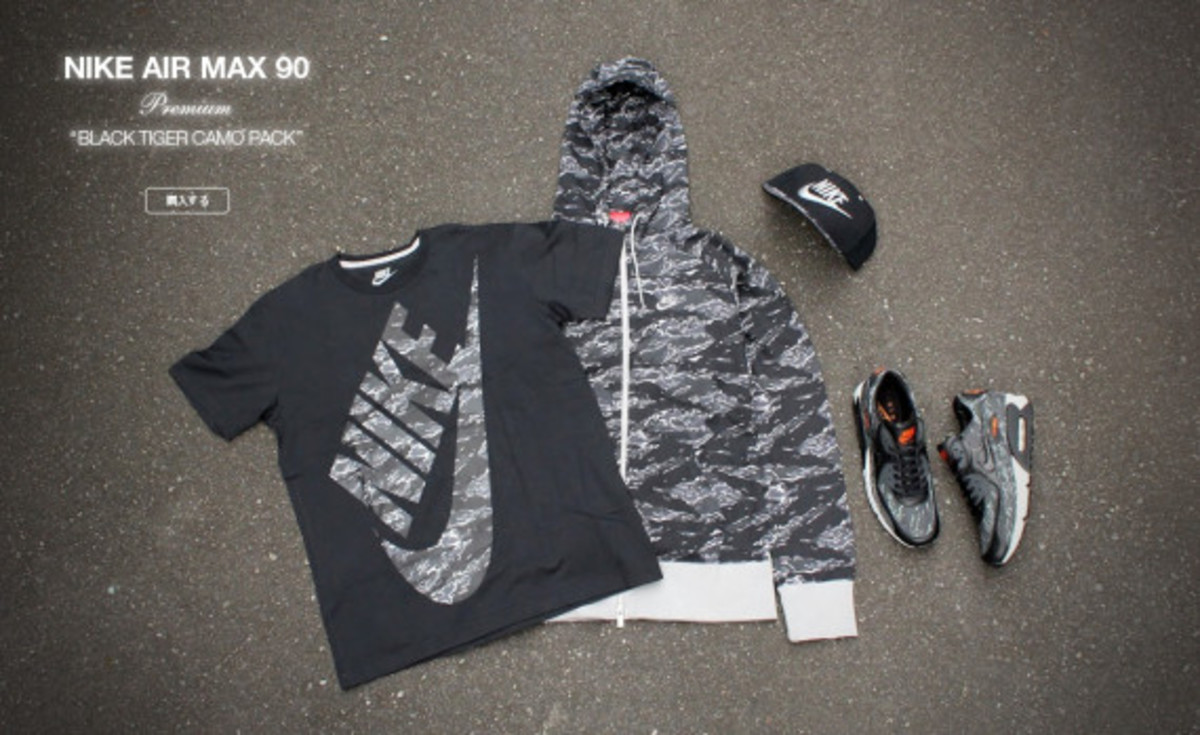 atmos-nike-black-tiger-camo-pack-02