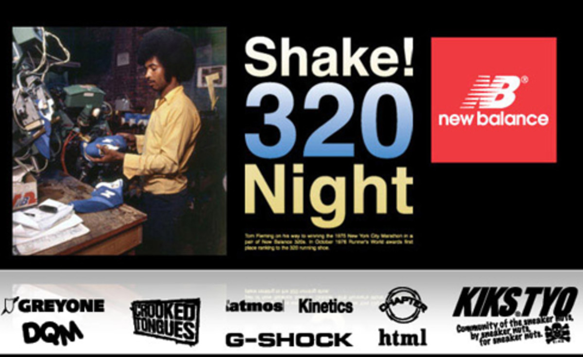 NB Presents: Shake! 320 Night - Event Photos - 0