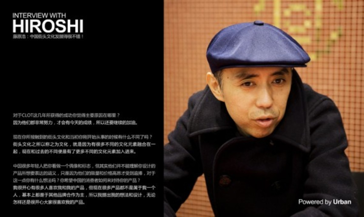 urban-feature-interview-with-hiroshi-3