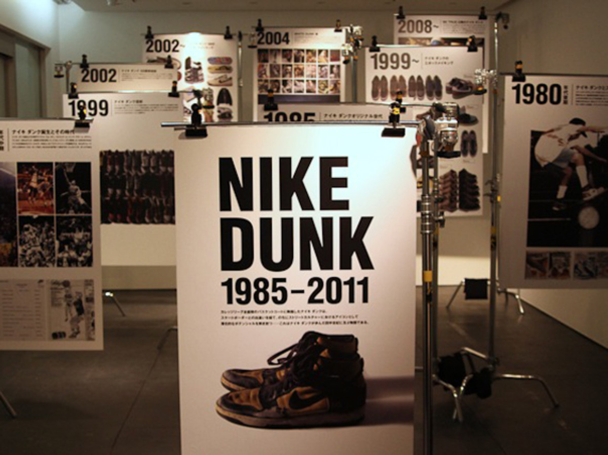 nike-japan-dunk-exhibition-02