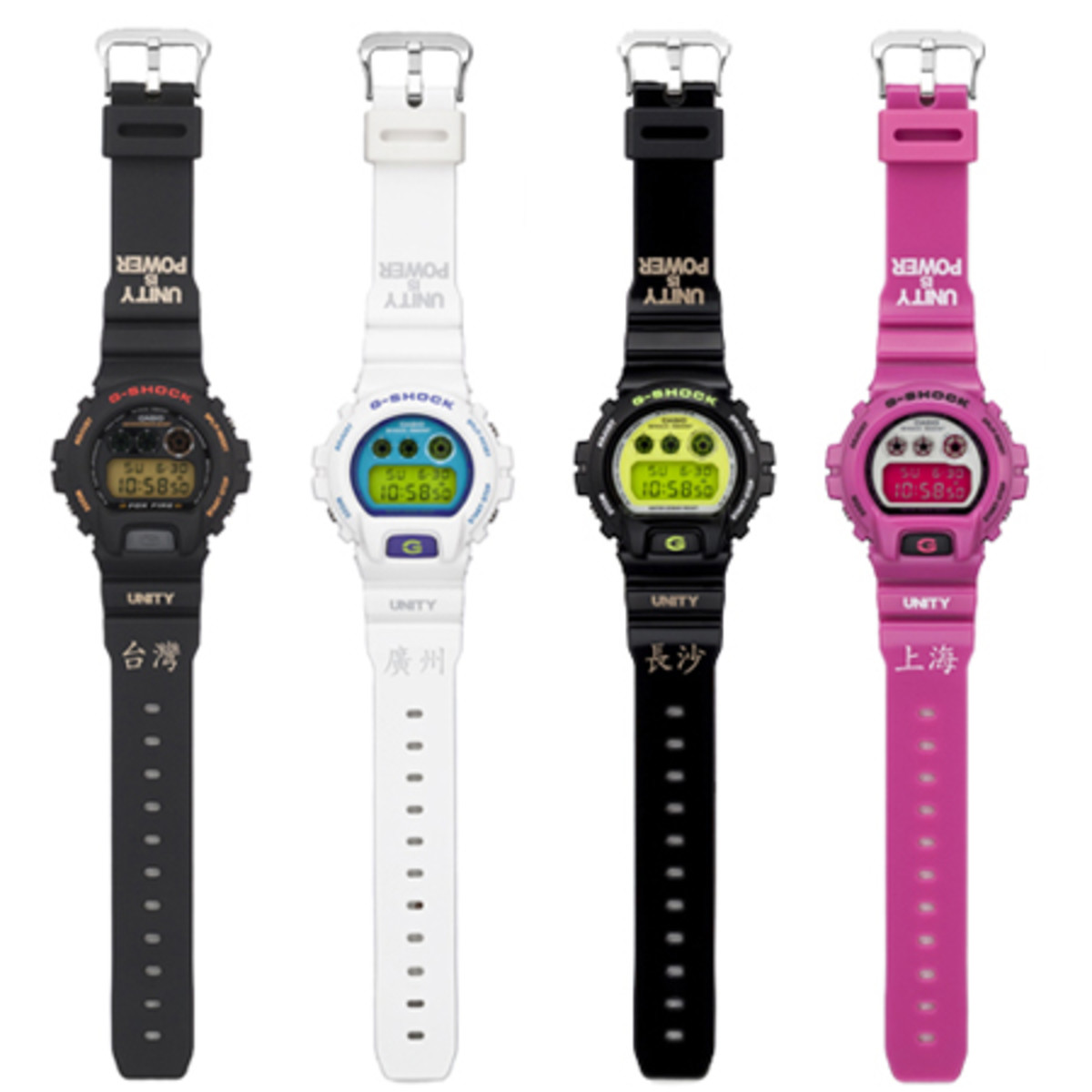 Subcrew x Casio G-Shock - UNITY Watches - 0