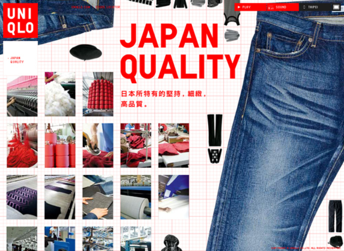 uniqlo-taiwan-dedicated-website-opens-01