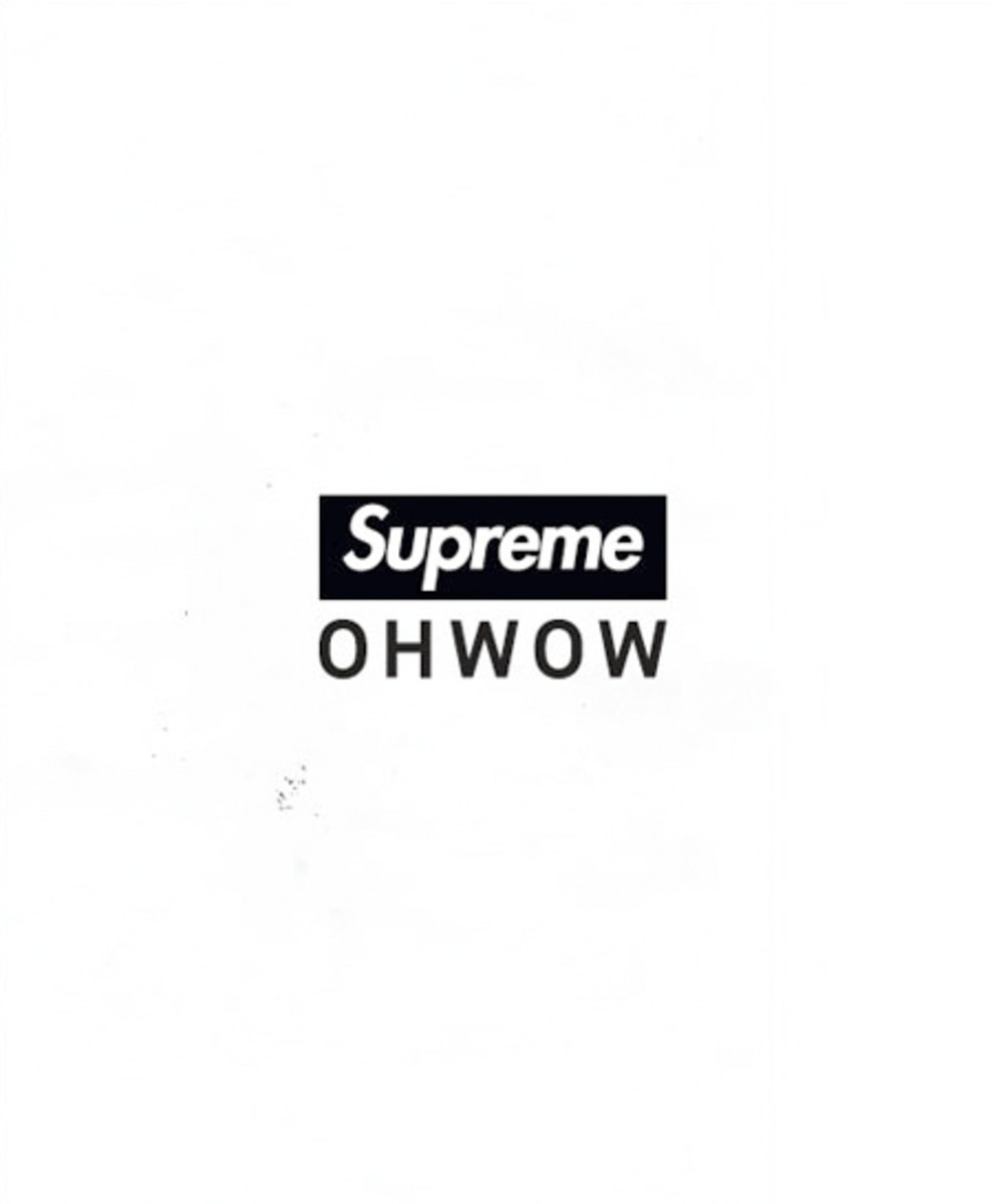 ohwow-supreme-dill-with-fuck-this-life-02