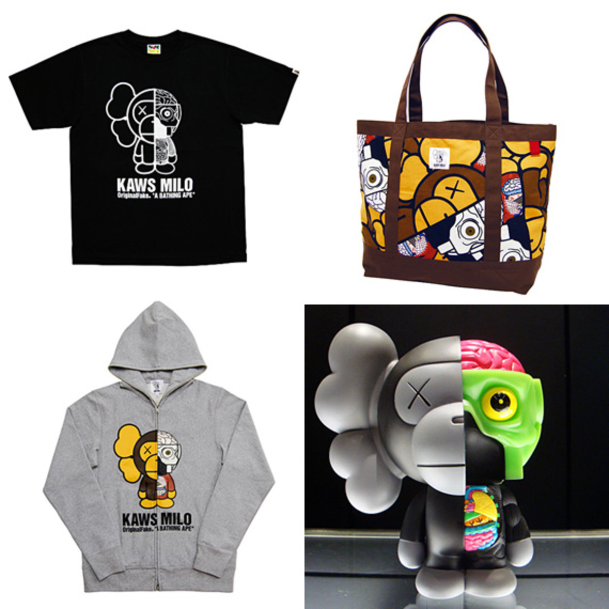 KAWS-MILO-Collection