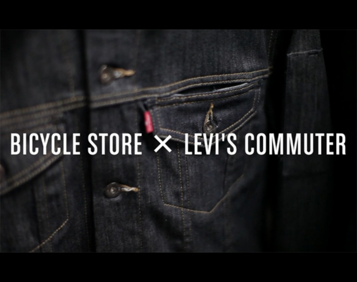 bicycle-store-levis-commuter-launch-party
