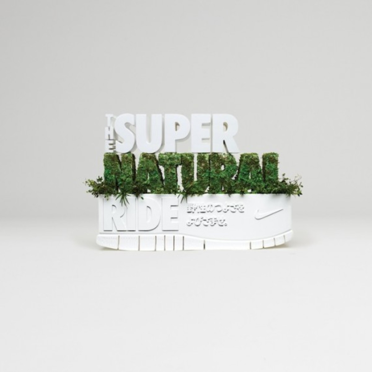 nike-free-the-super-natural-ride-exhibition-tokyo-01