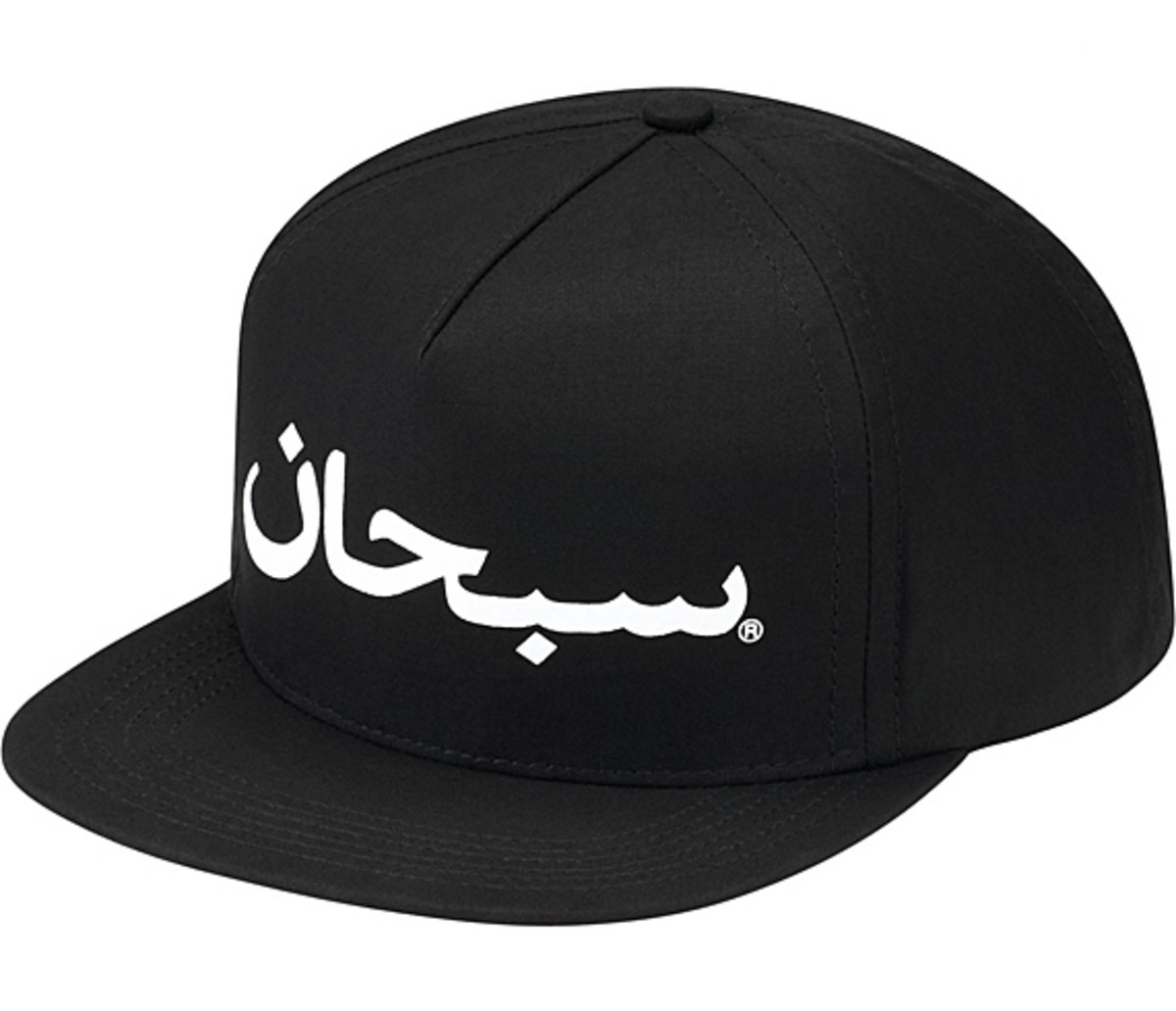 supreme-arabic-logo-5-panel-cap-01