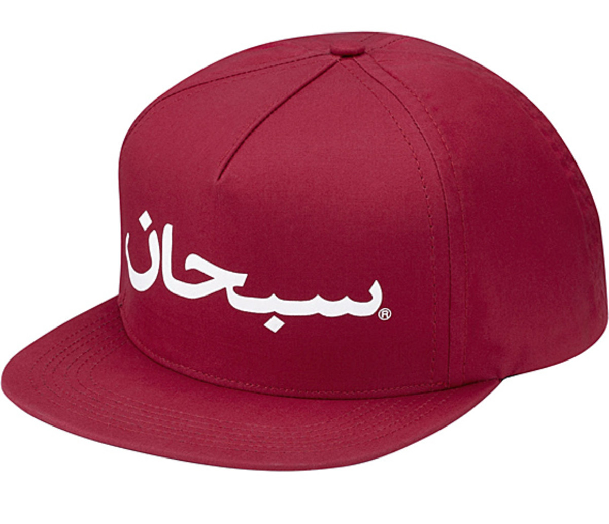 supreme-arabic-logo-5-panel-cap-04