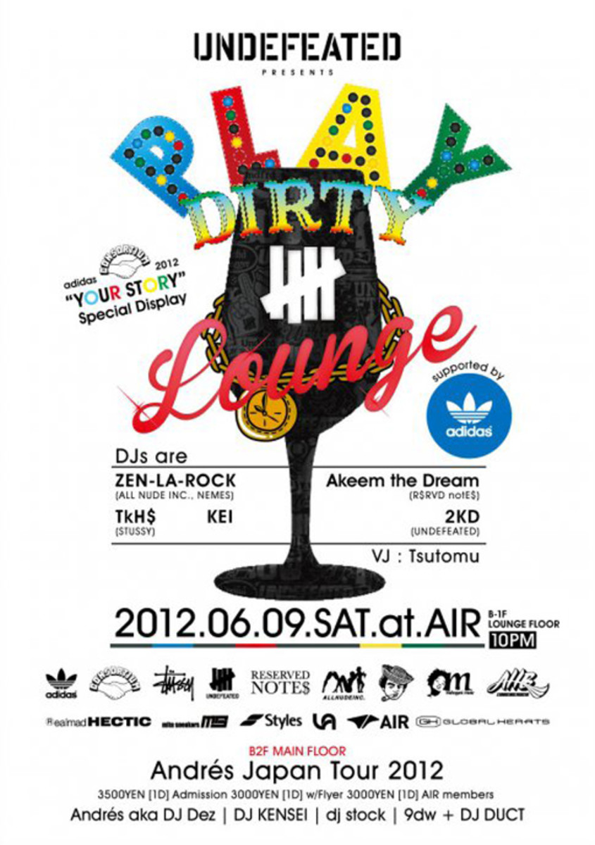 undefeated-presents-play-dirty-lounge-tokyo-01