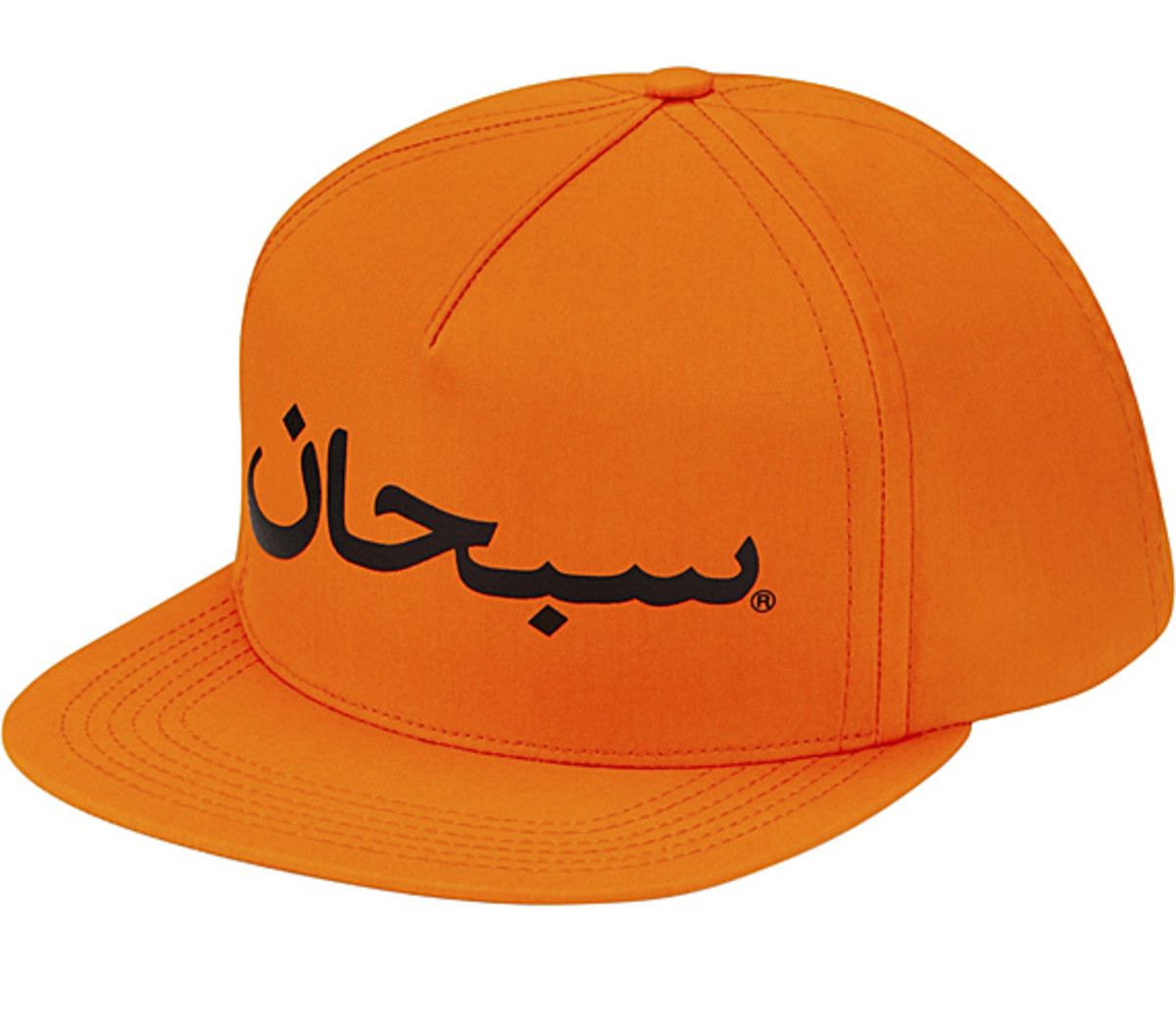 supreme-arabic-logo-5-panel-cap-03