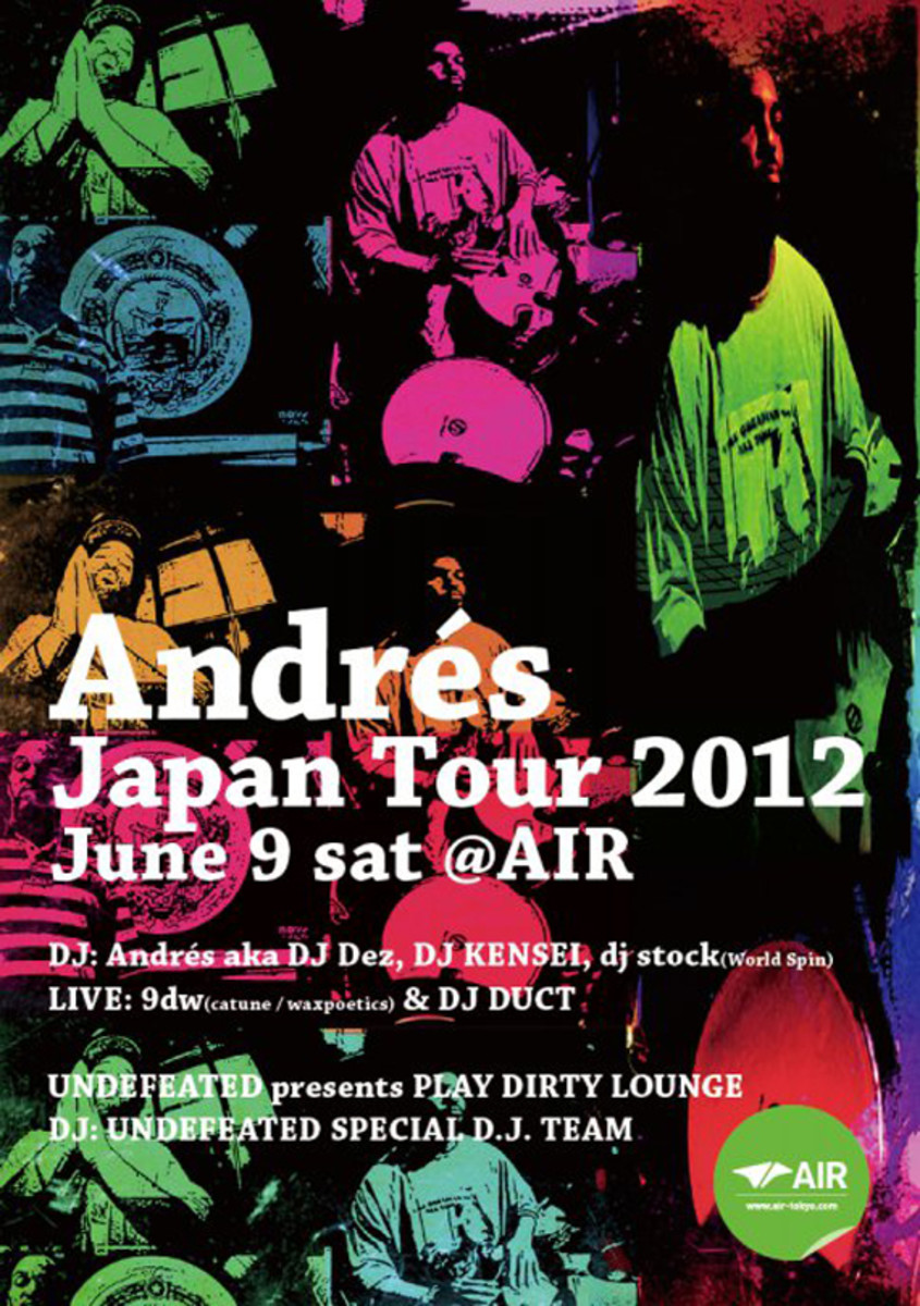 undefeated-presents-play-dirty-lounge-tokyo-03